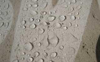 Что такое гидротехнический бетон