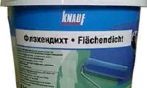 Применение гидроизоляции Кнауф Флэхендихт: один из самых простых способов защиты поверхности от влаги