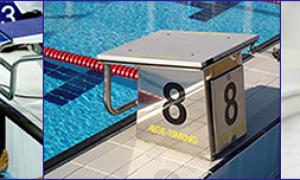 Ширина дорожки в бассейне 25 метров снип