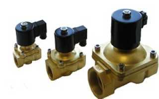 Как устроен электромагнитный клапан для газа?
