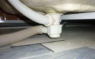 Как устранить течь под ванной